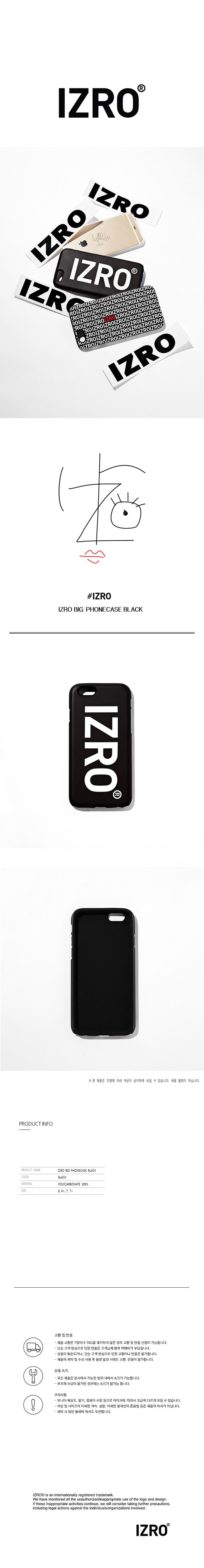DETAIL IZRO-BIG-PHONECASE-BLACK.jpg