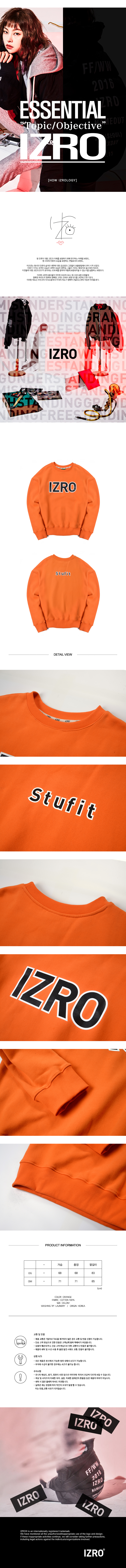 DETAIL IZRO-STUFIT-MTM-orange.jpg