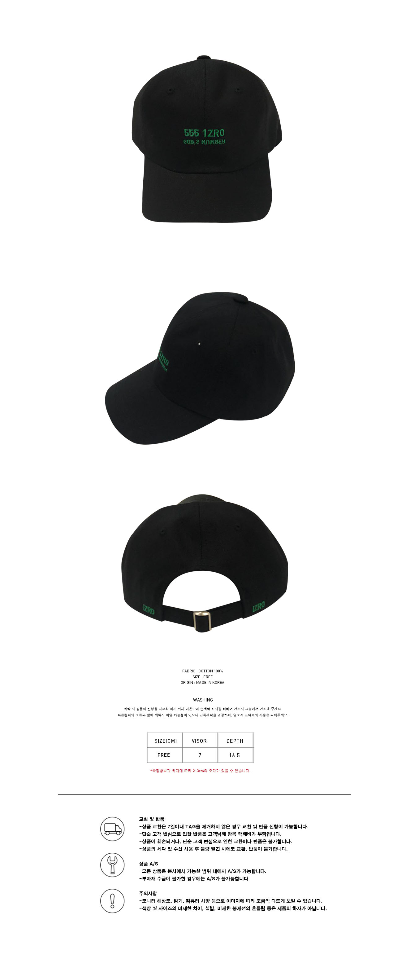 IZRO%20GOD'S%20NUMBER%20CAP%20-%20BLACK.jpg